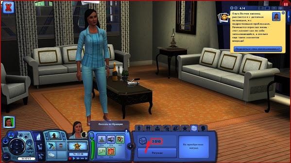 Коды К Sims 3