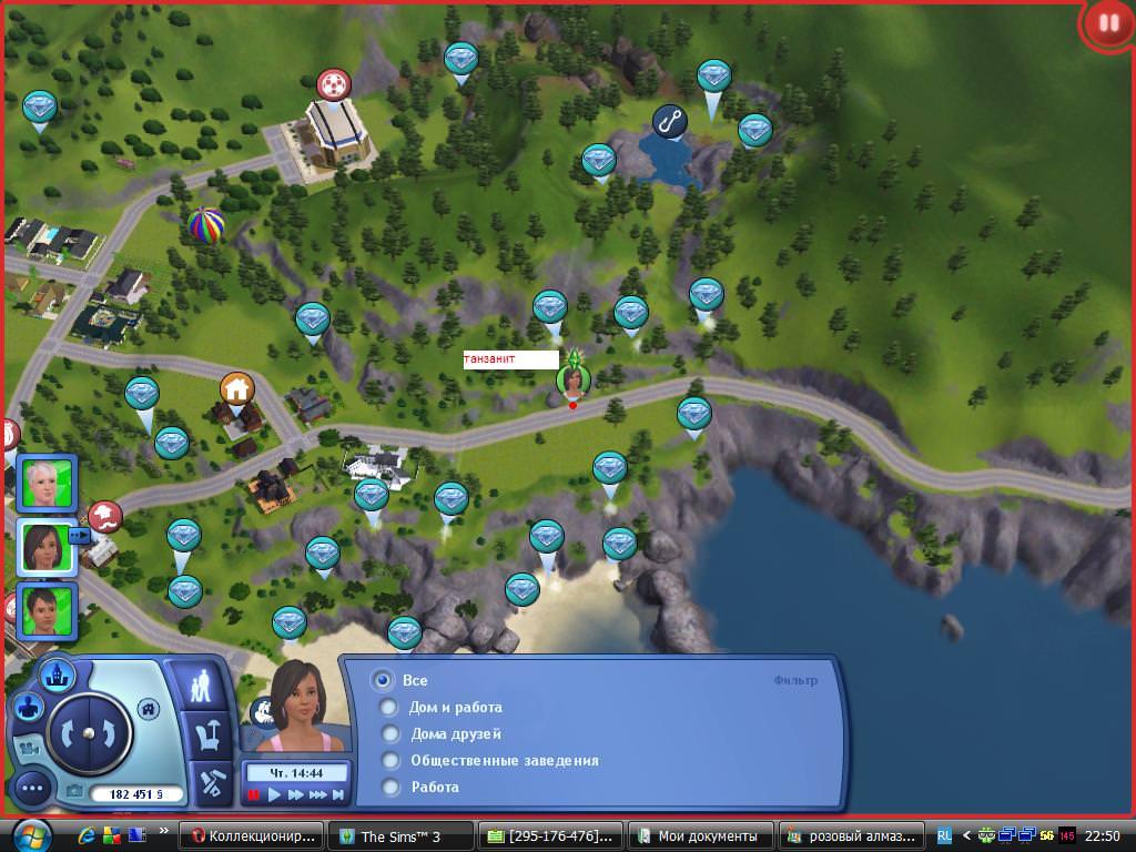 Симс 3 какие города из каких дополнений - 8