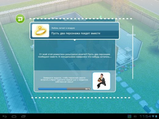 How long does it take to form a hookup relationship in sims freeplay