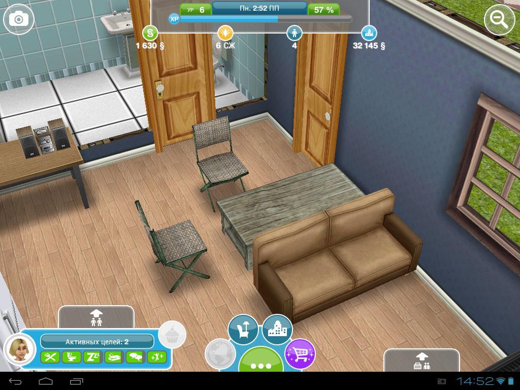 2 стула для кофейного столика в Sims Freeplay