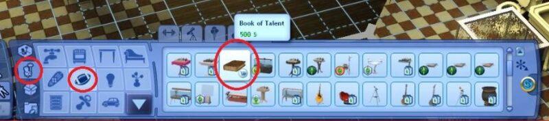 Книга талантов для Симс 3
