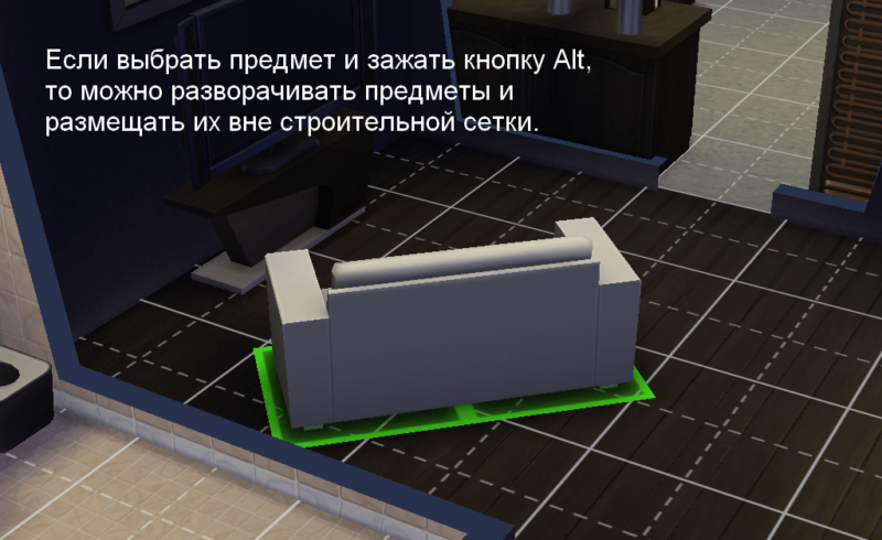 2014-10-26 15-38-31 The Sims™ 4