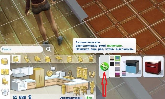 Как сделать круглые тумбы в Sims 4