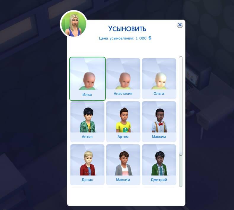 Выбираем какого ребенка усыновить