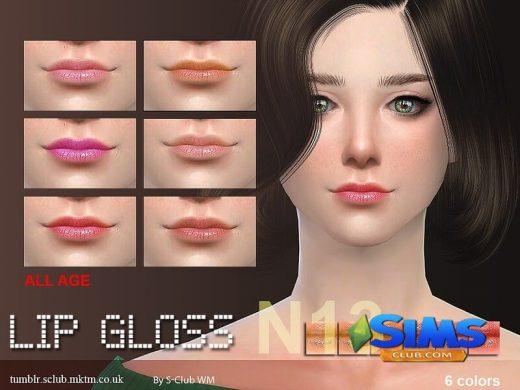 WM ts4 Lipstick 13