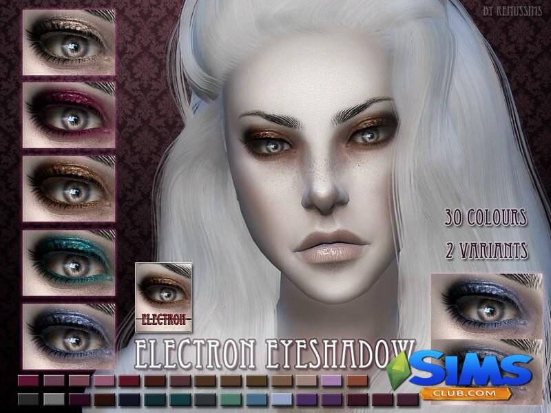 Electron eyeshadow